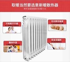 供应意斯暖高压铸铝散热器量大从优