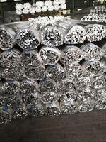 供应水磨石铝条