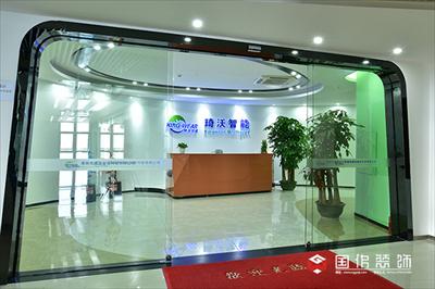 深圳琦沃智能科技办公室装修
