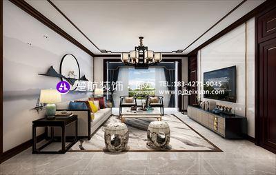 盘锦中交凯旋城139平新中式装修效果图