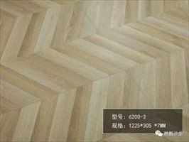 强化地板厂家直销送货上门价格优惠