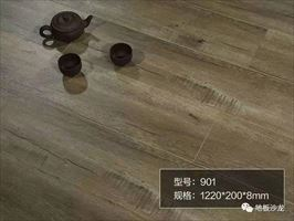 强化地板厂家直销价格优惠