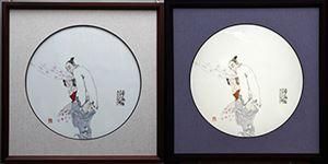 薄胎灯板艺术瓷陶瓷灯家具