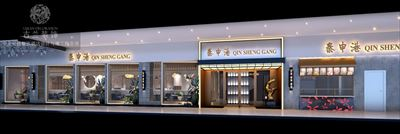 昆明餐厅设计-昆明秦申港餐厅