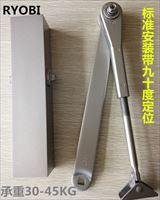 RYOBI闭门器S1002利优比闭门器12A