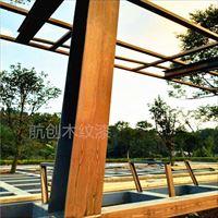 普洱木纹漆 方管木纹漆施工 木纹漆廊架施工工艺