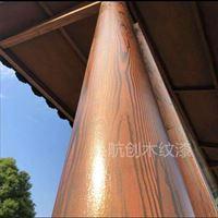 怒江木纹漆,木纹漆涂料,木纹漆水泥柱子