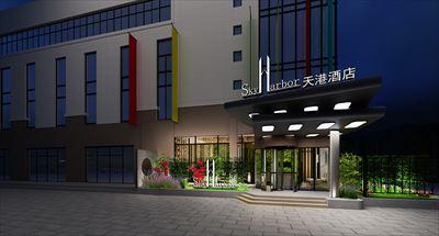 河南郑州港区Sky Harbor酒店