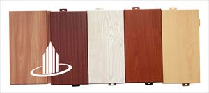幕墙铝单板_造型铝单板江苏厂家直销