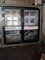 肯德基门双开门系列 厂家供应 亚旺门窗