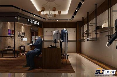 兰州特色男装店装修设计案例
