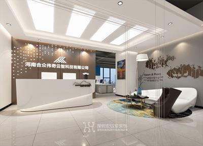 郑州现代科技公司办公室装修设计方案