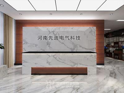 郑州自动化科技企业办公楼装修设计效果图