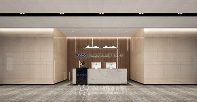 郑州电子服务机构办公室装修设计方案