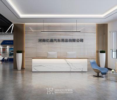 郑州专业办公楼装修-独栋办公楼装修案例
