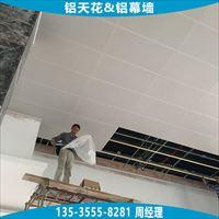云浮海关大楼天花吊顶600*600铝扣板
