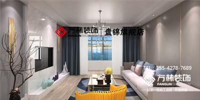 盘锦霞光府四期·壹号院140平现代风格装