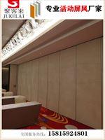 广州餐厅移动隔断,活动隔为,折叠门,吊轨门厂家