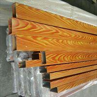 供应铝矩形管尺寸定制