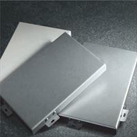 天津铝单板图纸加工
