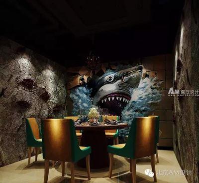 AM设计佳作-爱尚鱼文化主题餐厅