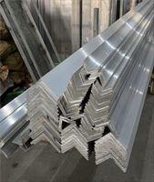 6063T5角铝型材 建筑工地用包边角铝