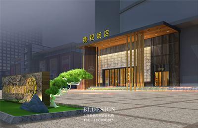 山東酒店設計-德銀精品商務酒店設計案例
