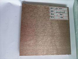 W80钨铜板 中厚超硬钨铜板 100x200mm