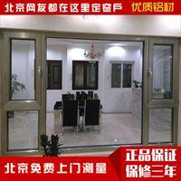 北京断桥铝门窗,爱家隔音系列,断桥铝价格