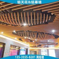 长沙五一广场过道吊顶造型仿木纹格栅铝天花定制