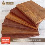 厂家加工定制不锈钢多孔板通风不锈钢蜂窝板不锈钢