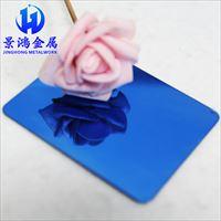 佛山不锈钢厂家 供应304镜面宝石蓝彩色不锈钢板