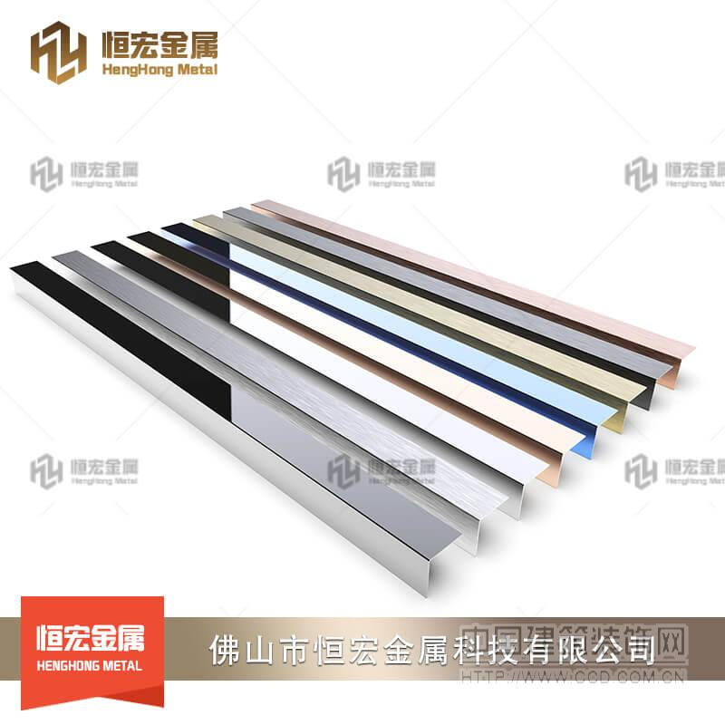 彩色不锈钢拉丝镜面L型护角条U型槽黑钛金装饰收边条