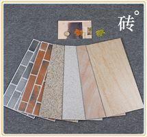 齐齐哈尔外墙砖厂家-亮面外墙砖现货 价格优惠