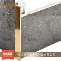 吊顶背景墙装饰条T型压条 u型槽黑钛金收边条