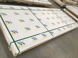 7075T651拉伸不变形铝板 中厚超厚铝板