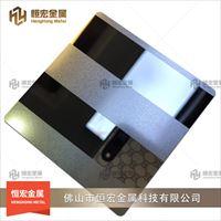 拉丝不锈钢彩色钢板 不锈钢彩色板 无指纹不锈钢板
