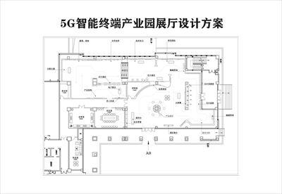 湖南省衡阳市5G产业园区展厅