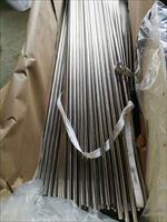 B30小口径高镍白铜管 无缝精密白铜管