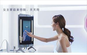 菲斯凯尔智能浴室魔镜智能家居健康管理魔镜