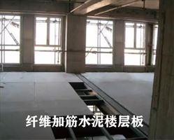 加筋纤维水泥板厂家价格供应