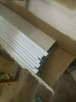 西宁加工定制t型烤漆龙骨-平面凹槽烤漆龙骨吊顶