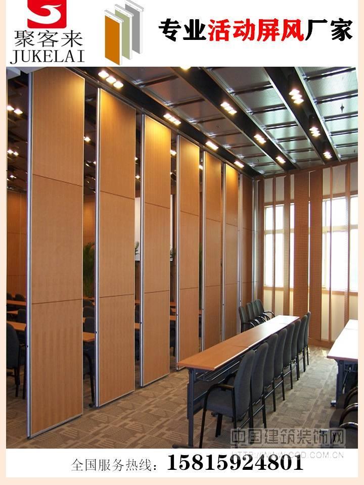 广州餐厅移动隔断,折叠隔断,折叠屏风,滑轨门厂家