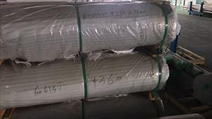 6063国标挤压铝棒 大直径氧化效果好铝棒