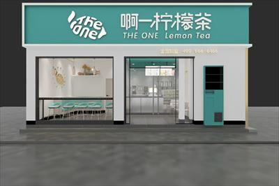 阿一奶茶店装修设计案全