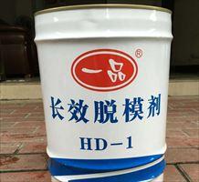 新疆HD-1混凝土模板漆生产厂家