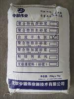 济南瓷砖粘接剂、瓷砖粘接砂浆厂家