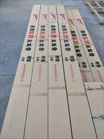 RH98专用烤漆龙骨-28盛德龙烤漆龙骨吊顶供应