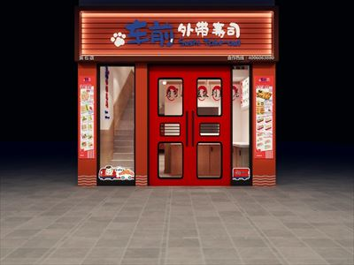 64平日本料理店装修设计案例