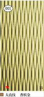 铭莱装饰波浪板背景墙报价